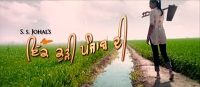 GHW Dukandar Font used in Ik Kudi Punjab Di Bollywood Film